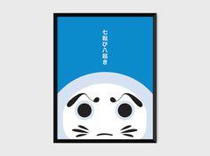 Japanese Daruma Print Pop Art Wish Doll Illustration &