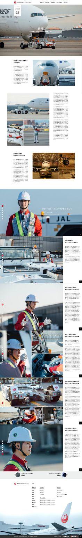 JALグランドサービス Jal, Site Design, Web Design Inspiration, Ui Ux, Design Websites, Web Design, Yard Design