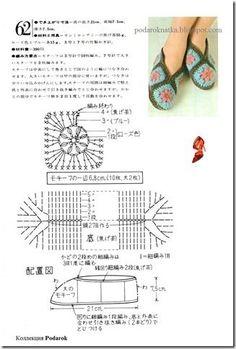 crochet tuto slippers (21)