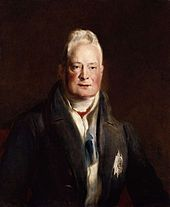 Portrait of William IV of the United Kingdom of the House of Hanover. - Brother of Prince Edward, Duke of Kent and Uncle to Queen Victoria of the United KIngdom.  Ruled from 1830 until his death in 1837.