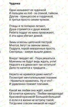 Э.Асадов