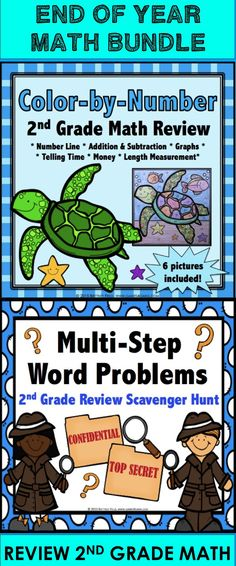 This End of the Year Activities Bundle for 2nd grade includes 6 math color-by-number activities and 24 multi-step word problem scavenger hunt cards. These activities are perfect for winding down your math lessons in a fun and exciting way! And, you'll save 20% when you buy the bundle.