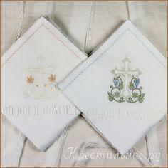 Мягкая, теплая двухсторонняя пеленочка для Крещения младенца. По объему больше похожа на пледик или байковое одеяло.  Ткани полностью натуральные: верхний слой -  из умягченного отбеленного смесового льна (45% лен/55% хлопок), нижний слой из самой детской ткани - белой фланели.