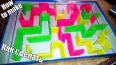Как сделать лабиринт своими руками DIY How to make Maze labyrinth game Cardboard