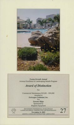 Award of Distinction for Commercial Maintenance, 2003