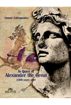 In quest of alexander the great