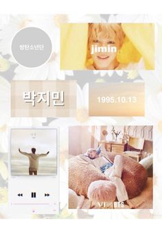 Pop Stickers, Tumblr Stickers, Craft Stickers, Printable Stickers, Bts Home Party, Kpop Diy, Bts Polaroid, Bts Lyric, Bts Aesthetic Pictures