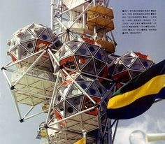 Expo Tower, Osaka. Kiyonori Kikutake, 1970. Located at the southern end of the Expo , offering panoramic views of the event. It was composed of a central steel pipes to which metallic geodesic spheres were attached. The design allowed for continuous expansion.