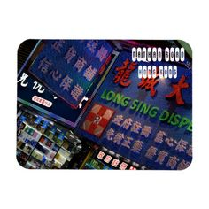 Shop Nathan Road in Hong Kong Magnet created by GirlTravelFactor.