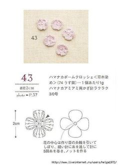 Captivating All About Crochet Ideas. Awe Inspiring All About Crochet Ideas. Crochet Jewelry Patterns, Crochet Flower Patterns, Crochet Stitches Patterns, Crochet Accessories, Knitting Patterns, Crochet Puff Flower, Crochet Flower Tutorial, Crochet Leaves, Knitted Flowers