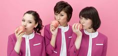 Peach Aviation launches in Japan in March. A cheap and cute way to get around Japan!