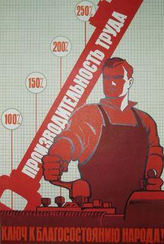 Work Productivity Is the Key to the People's Wealth / Производительность труда - ключ к благосостоянию народа | Masters of Soviet Art