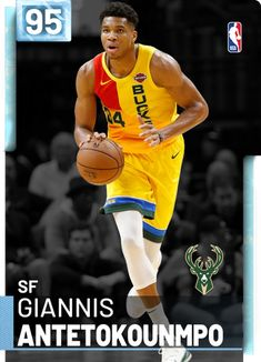 a3d1e69dec00 Custom Cards - 2KMTCentral Basketball Cards