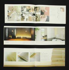 大因州製紙協業組合 会社案内パンフレット Siseido Design Inc.