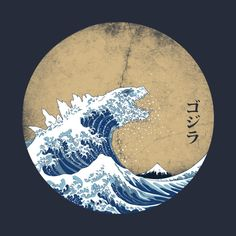 Awesome 'Hokusai+Kaiju+-+Vintage+version' design on TeePublic!