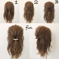 Although simple but cute arrangement (^ ^) 1, take the top part and tie! 2, Take part of the side and turn over on 1! 3, will collapse on the whole! Completion with hair access added (^ ^)