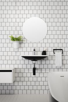 Arnika Wall Basin | Architectural Designer Products