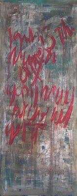 Visual Poetry and Asemic Writing: New Asemic Paintings - 2.2 meters X .85cm, oil/acr...