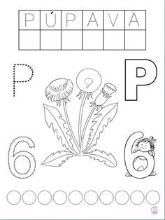 Spring Activities, Activities For Kids, Diy And Crafts, Crafts For Kids, Alphabet Worksheets, Portfolio, Bookmarks, Paper Flowers, Education
