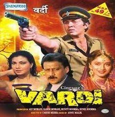 Vardi Hindi Movie Online - Dharmendra, Sunny Deol and Jackie Shroff. Directed by… Hindi Bollywood Movies, Bollywood Posters, Bollywood Actors, Indiana, Hindi Movies Online, 49er, Indian Movies, Movie Collection, Movies