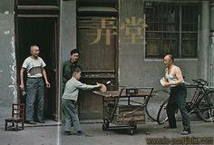 Ancienne table de ping pong chinoise -