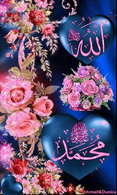 Islamic Images, Islamic Pictures, Islamic Art, Allah Wallpaper, Islamic Wallpaper, Islamic Phrases, Islamic Messages, Beautiful Flowers Wallpapers, Beautiful Roses