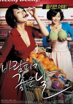 6 of 10 | A Good Day to Have an Affair (2007) Korean Movie - Romantic Comedy | Lee Min Ki