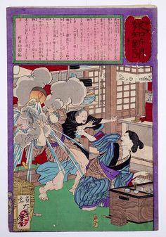 郵便報知新聞(錦絵新聞)600号