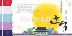 CLIPARTKOREA剪贴画:韩国通道图像(主)www6.clipartkorea.co.kr