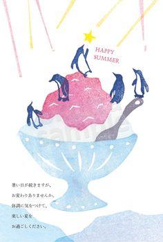 HAPPY SUMMER(ペンギンonカキ氷)