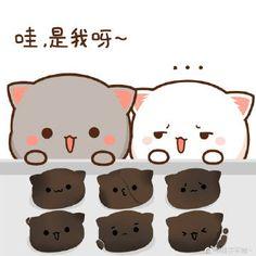 Cute Kawaii Animals, Cute Cartoon Animals, Kawaii Cat, Cute Love Gif, Cute Love Pictures, Cute Images, Cute Fat Cats, Chibi Cat, Cat Couple