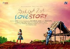 Watch Simple Aagi Ondu Love Story Full Movie Online