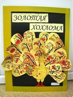 Коллективная работа 8 марта Рисование и живопись С детьми перья собирали и жар-птицу рисовали Гуашь