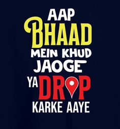 Hindi English Mix Png Text For Photo Editing In Picsart & Photoshop Funky Quotes, Swag Quotes, Crazy Quotes, Bff Quotes, Badass Quotes, Jokes Quotes, Sucess Quotes, Shirt Quotes, Mood Quotes