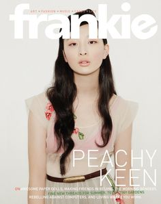 DESIGN : My fave kind of mag is Frankie Magazine. Not only is it Australian, but it has so many great ideas for style, decorating, fashion, crafts, and also really great editorials. You never want to throw them away!! #SWSHAREYOURLIFE