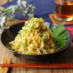 切り干し大根のピリ辛ナムル Japanese Food, Food And Drink, Cooking Recipes, Ethnic Recipes, Drinks, Drinking, Beverages, Drink