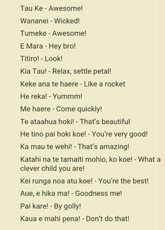 Useful classroom phrases