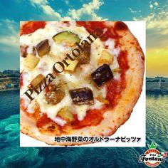 """""""オルトラーナ""""はイタリア語で菜園を意味します。南イタリアの太陽と肥沃な大地が育んだ、強い旨みと甘みを持った地中海野菜(ポテト、ズッキーニ、ナス、赤パプリカ、黄パプリカ)のグリルをトマトソースにトッピングしました。ベーコンダイスやパルメザンチーズも加えて見た目も多彩な1枚に仕上げました。"""