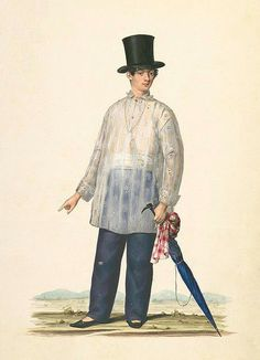 Rich mestizo in a barong tagalog. Philippines Fashion, Philippines Culture, Filipino Art, Filipino Culture, Barong Tagalog, Filipiniana, Border Print, New York Public Library, Traditional Outfits