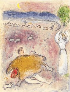 Marc Chagall lithograph • Daphnis and Chloe – 'Dorcon's Stratagem.'
