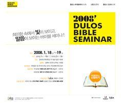 Dulos Bible Seminar Website