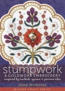 Stumpwork & Goldwork Embroidery Inspired By Turkish, Syrian & Persian Tiles