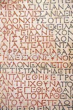 Google Image Result for http://static5.depositphotos.com/1002772/524/i/450/dep_5247644-Latin-writing-background.jpg