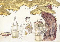 Katsushika Hokusai Art Ukiyo-e woodblock printing 30