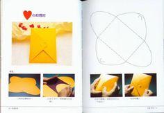 Zdjęcie: Pop Up, Album, 3d, Popup, Card Book