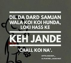 True Feelings Quotes, Reality Quotes, Fonts Quotes, Me Quotes, Sweet Couple Quotes, Sikh Quotes, Love Message For Him, Punjabi Love Quotes, Zindagi Quotes