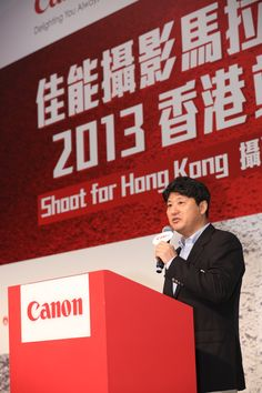 Mr. Hisashiro Minokawa, President and CEO of Canon Hong Kong delivering the opening remarks.