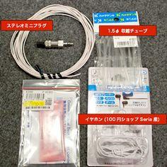 総工費600円 バイノーラルマイク自作講座 – TBUG / Tokyo Binaural Users Group