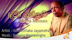 somathilaka jayamaha new songs - YouTube News Songs