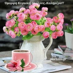 Καλημέρα για την κάθε μέρα Floral Wreath, Table Decorations, Blog, Gifts, Quotes, Quotations, Floral Crown, Presents, Blogging